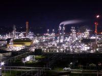 Irã poderá atrair 70 bilhões de dólares em projetos petroquímicos. 23418.jpeg