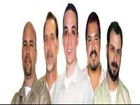 Campanha para exigir a extradição de Posada Carriles