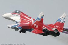 Salão Aeroespacial MAKS-2007:Mig  apresenta caça experimental  Mig29M OVT( vídeo)