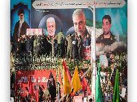Irã põe o Itamaraty na parede!. 32439.jpeg