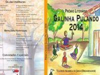 Prêmio Galinha Pulando de Literatura publica livro de 2014. 21456.jpeg