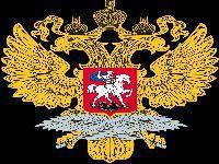 Reitera Rússia rejeição a acusações de ingerência nos EUA. 31457.jpeg
