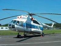 Helicóptero com tripulação russa  abatido na Libéria