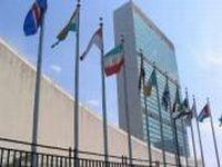 Bolívia denuncia Portugal, Espanha, França e Itália na ONU. 18463.jpeg