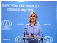 Rússia e Uruguai analisam laços econômicos e cooperação. 34463.jpeg