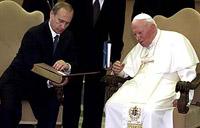 Putin visitará hoje (13) o Papa Bento XVI