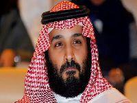 Mas... O que quer Muhammad bin Salman?. 28466.jpeg