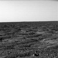 Phoenix Mars pousou no Pólo Norte em Marte