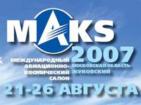 Embraer participa no Salão Aeroespacial Internacional MAKS 2007