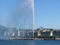 Funcionários consulares na Suíça - grave situação. 21476.jpeg