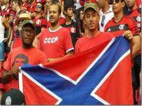 Flamengo solidário com Donetsk. 21478.jpeg