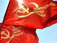 Polícia ucraniana prende membros da juventude comunista. 27485.jpeg