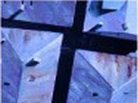 Exposição colectiva de artistas portugueses e italianos. 21486.jpeg