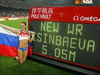 Moscou estabelece a fonte em homenagem a Yelena Isinbaeva