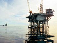 Rosneft assina acordos em Abkházia