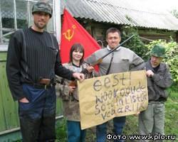 Duas aldeias da Estônia proclamaram o restabelecimento da República Socialista Soviética