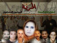 Prisioneiros Saharauis em greve de fome