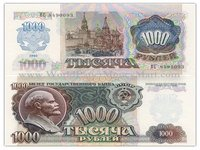 Rublo não será desvalorizado