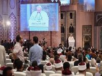 Discurso do Papa Francisco na Universidade Al-Azhar. 26499.jpeg