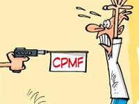 Prorrogação da CPMF pode ser evitada