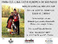Gastronomia e artesanato tipico - feira cultural leste europeia de SP. 31507.jpeg