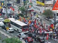 3ª Marcha das Margaridas 2007 em Brasília