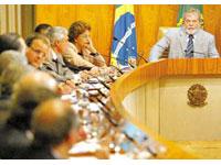 Reunião do Conselho Nacional de Política Energética