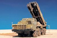 """Nova versão de lança-mísseis múltiple """"Smerch"""" no MAKS"""