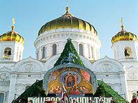 Natal na Rússia. 23511.jpeg