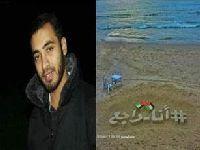 O escultor Muhammad Abu Amro, de 22 anos, é uma das vítimas da carnificina. 28511.jpeg