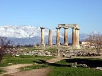 Corinto antiga e moderna