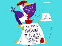 Ballet Nacional de Cuba encerra Festival Havana Marionetista. 31523.jpeg