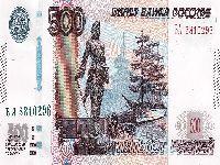 Compensação China-rublo e o sistema EUA-dólar. 27532.jpeg