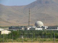 O impasse no acordo com Irã. 22538.jpeg