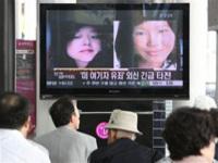 """""""Jornalistas"""" dos EUA apreendidas na RPD Coreia…E depois?"""