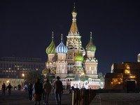 Prémios de Estado da Federação Russa