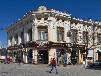 Moradores de Simferopol ficaram assustados com estrondo sobre a cidade. 35542.jpeg
