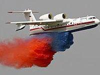 Rússia  e Portugal iniciam a negociar uma base européia de aviões anti -incêndios
