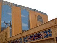 Arte Surreal nos Prédios de Teerã. 20548.jpeg