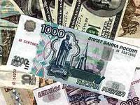 Rublo  continua em queda