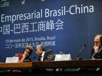 Os dilemas da cooperação internacional brasileira. 22551.jpeg