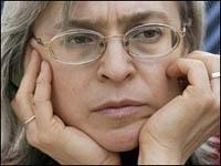 Polícia russa deteve funcionário do FSB ligado ao assassinato de Anna Politkovskaya