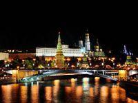 Portugal - Congresso Testemunhos de Jeová: Serviço em língua russa. 20559.jpeg