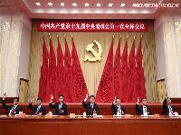 China encaminha seu desenvolvimento planejado. 27562.jpeg