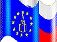 Presidência da Russia no Conselho da Europa . Será bem sucedida?