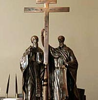 Única festa  religiosa e estatal na Rússia