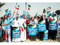 Kuwait: Sinais de mudança