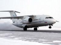 Primeiro An-148 regional será exibido no Salão Dubai Air Show 2009