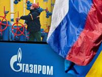 UE quer uma reunião extraordinária com Gazprom e Naftogaz