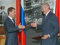 Supremo Conselho de Estado Bielorússia-Rússia